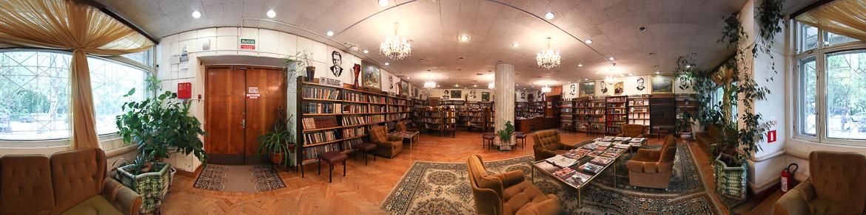 Панорама библиотеки санатория Бештау