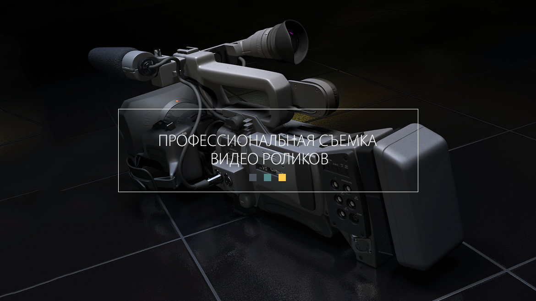 3D-тур по кинозалу Кристалл